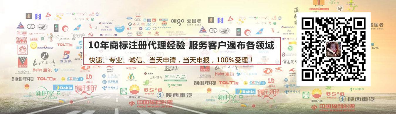 10年漳州商标注册代理经验,服务客户遍布各领域